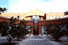 Entrada principal del Instituto Cajal, del CSIC, en Madrid. / CSIC