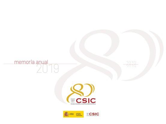 Portada Memoria Anual 2017