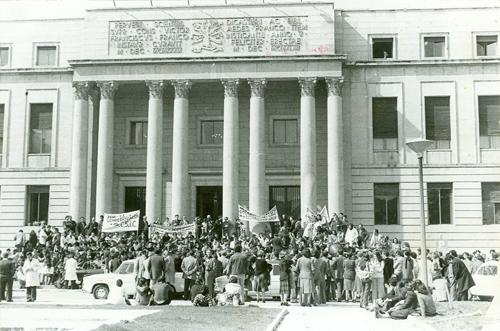 Manifestación frente al CSIC